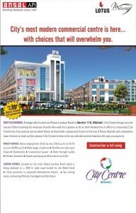 City Centre ad Aug 11