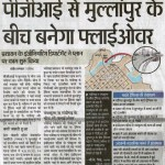 mullanpur chandigarh flyover news mypropertystore 150x150 DLF Hyde Park   350 & 500 Sq Yards Plots in New Chandigarh ,Mullanpur
